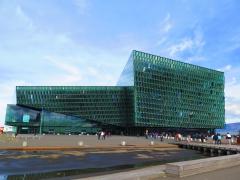 `Harpa´ in Reykjavik.JPG